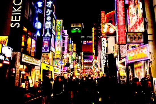 ネオン街イメージ